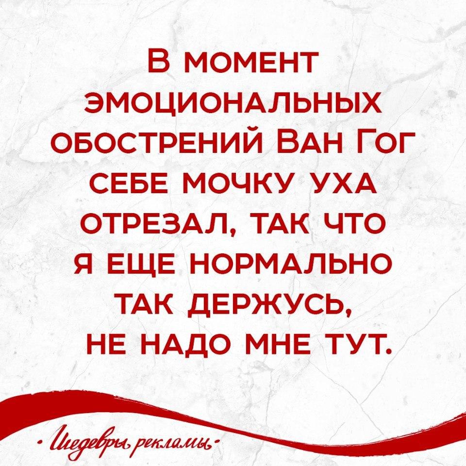 https://cs14029.userapi.com/c543101/v543101272/34c7e/S-6cB8_foQ8.jpg