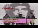 HUMAN RESOURCE - RAVE-O-LUTION  1992