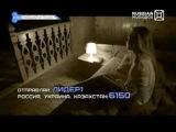 Раскрутка, Юлия Ласкер, эфир 6 ноября 2013