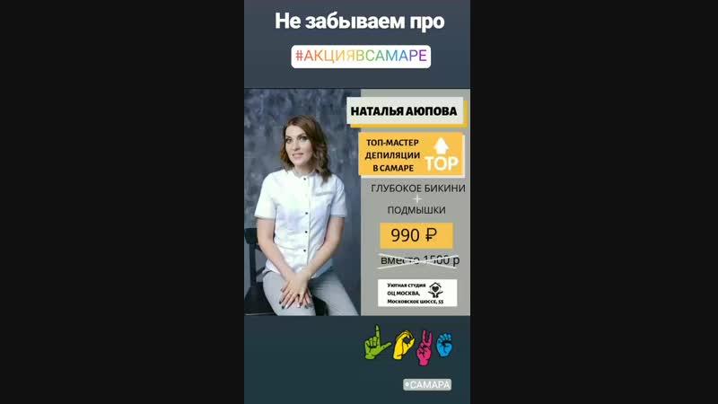 VID_96720605_042320_766.mp4