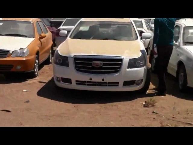 الأسكندريه السيارات البحث عن Geely Emgrand EC8 2012 مقطع 3