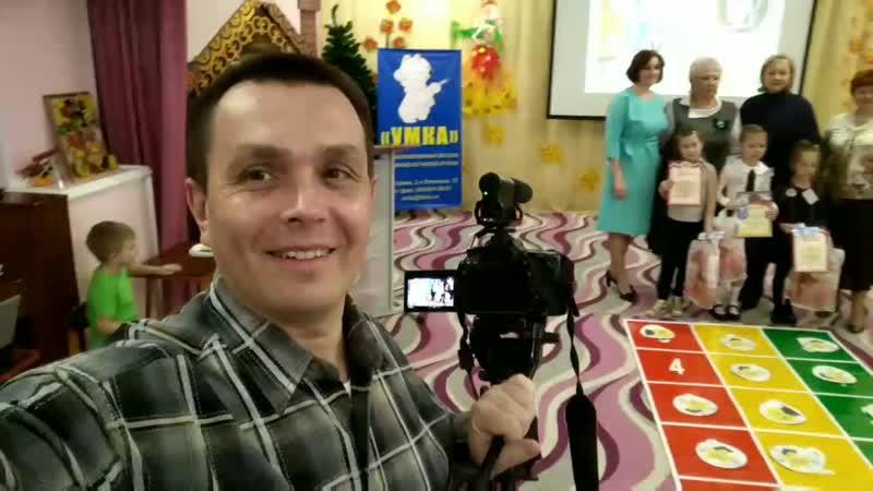 7 ноября 2018 снимаю дошкольный конкурс Умники и Умницы г Кострома смотреть онлайн без регистрации