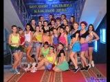 Reggaeton Dance Family / Детский фестиваль