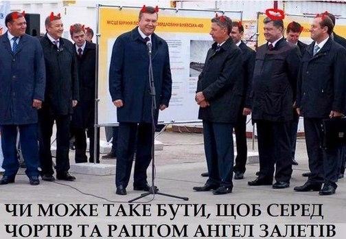 Порошенко намерен уволить еще 28 судей, судивших активистов Евромайдана - Цензор.НЕТ 2777