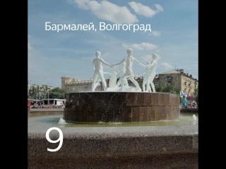 10 популярных фонтанов в поиске Яндекса