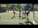 Мегаполис - Юный футболист - Нижневартовск