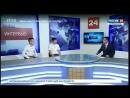 Команда PRO100BUSINESS о криптовалютах на Россия24 Астрахань Эфир от 24 08 18