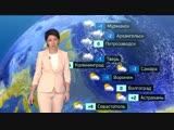 Погода сегодня, завтра, видео прогноз погоды на 22.11.2018 в России и мире