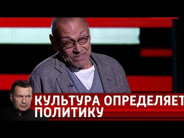 Андрей Кончаловский: культура определяет политику. Вечер с Владимиром Соловьевым от 31.05.18