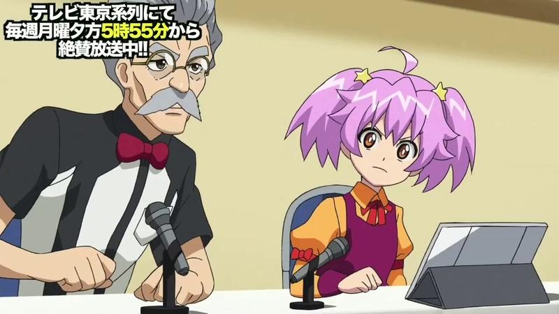 爆旋陀螺 擊爆戰魂.超Z 42集 Beyblade Burst Chouzetsu Episode 42 