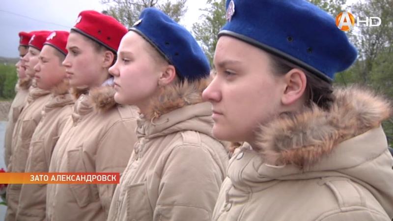 В ЗАТО Александровск разрабатывают концепцию развития военно-патриотического движения