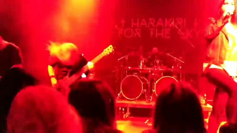 Harakiri For The Sky 18/01/2019 Warsaw club Progresja
