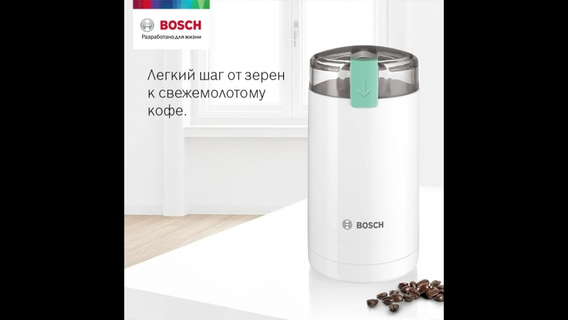 Кофемолка MKM6000