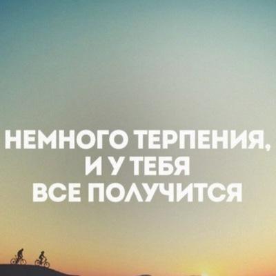 Сергей Цюра, 14 сентября 1995, Тюмень, id12728843