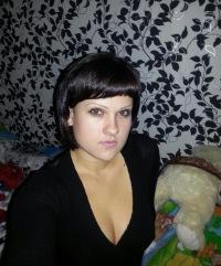 Ирина Фирсова, 5 января , Кемерово, id185388254