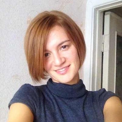 Вера Куликова