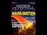DJ Andreeff - Live @ Waves Emotion 17-07-14 [Begemot Club]