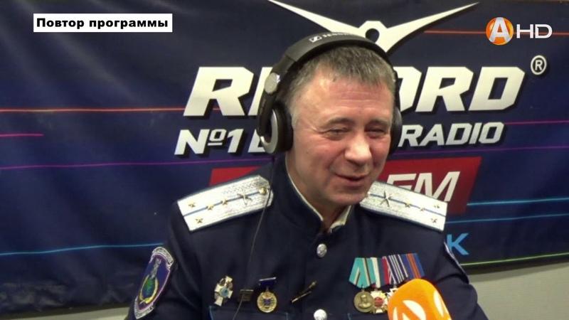 ОТКРЫТАЯ СТУДИЯ «Арктик-ТВ» и радио «RECORD»: Какие «песни поют» казаки Мурмана