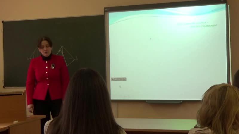 НАДЕЖДА БУДУЩЕГО: мастер-класс эксперта ЕГЭ по математике Эйсымонт И.М.