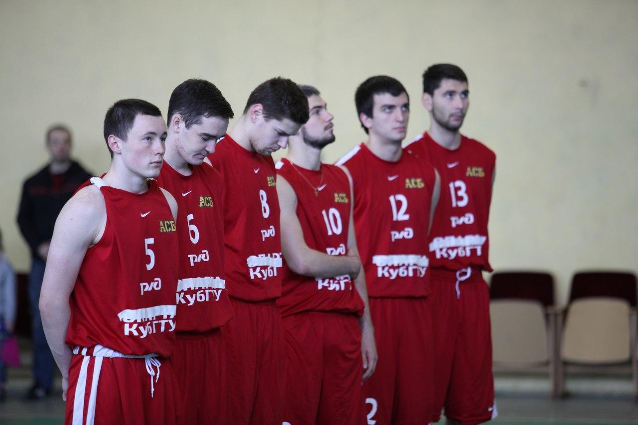 Суперфинал АСБ 1/4 финала МГАФК - КубГТУ