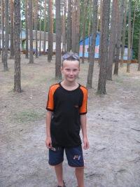 Алексей Дунин, 31 августа 1998, Брянск, id182119251