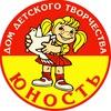 """Дом детского творчества """"Юность"""". г.П-Камчатский"""
