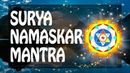 Sun salutation mantra for Strength Energy and Confidence Surya Namaskara ॐ PM 2018