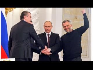 18 Марта 2014 ★ Историческое ОБРАЩЕНИЕ ПУТИНА !!! К Крымчанам и ко всем остальным РУССКИМ ЛЮДЯМ !!!