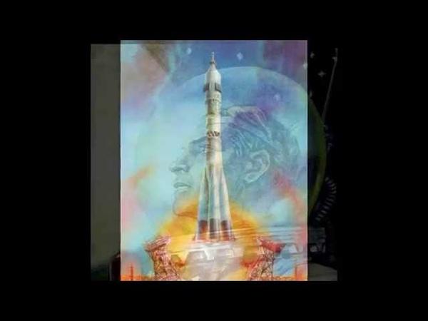День межзвёздной живописи и космической музыки от Музея Будущего trailer