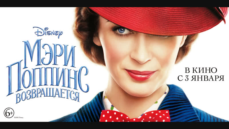 Mary-poppins-returns-MARYPOPPINSRET_TLRB_DUB_TD_RUS_x264_hd_1920