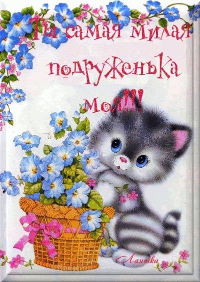 Лилия Арзаманова(заика) | ВКонтакте