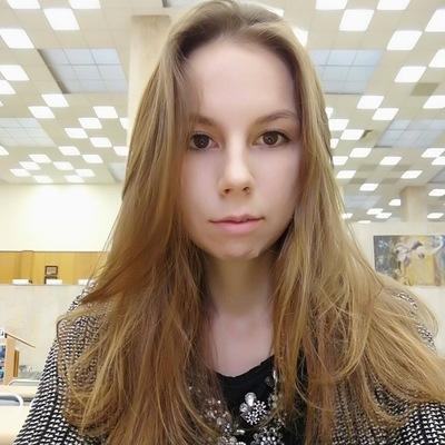 Маша Козырева