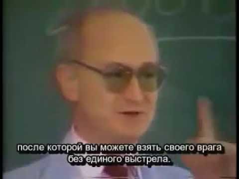 Бывший пропагандист КГБ Юрий Безменов Психологическая война, подрывная деятельность 1980