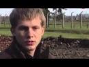 Дорога в Ад (2009) Концлагеря (Полная версия)