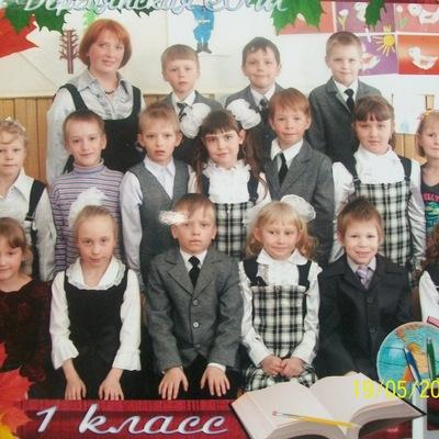 Катя Пудина, 8 июня , Петрозаводск, id178498477