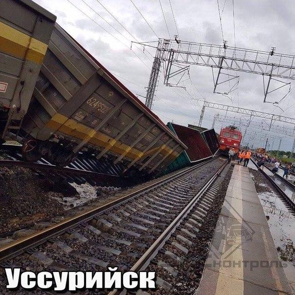 Продажа билетов на ряд пассажирских поездов приостановлена в связи с перерывом движения в Приморском крае