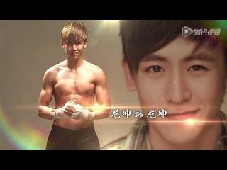 [HD] Brave Heart (勇敢的心) Teaser (Nichkhun)