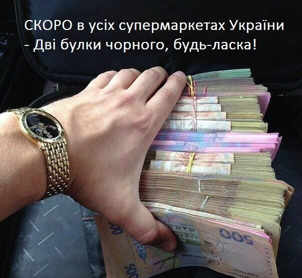 Прилегающим к зоне АТО территориям угрожают теракты, - Лубкивский - Цензор.НЕТ 4603