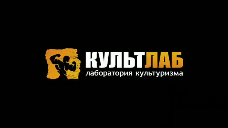 Рельеф_Культлаб