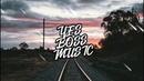 Barcode Brothers Sms Velchev Dmitriy Rs Vs Alex Mistery Radio Remix