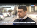 Новости на «Россия 24»  •  В Альметьевске тестируют самую быструю в мире систему распознавания людей на улицах