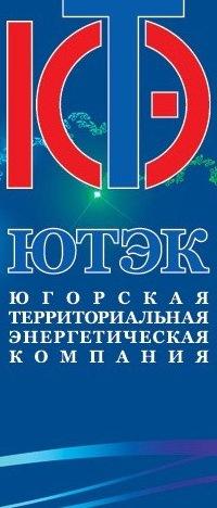 Ютэк Югорская-Территориальная-Энергет, 3 марта 1988, Ханты-Мансийск, id196580173