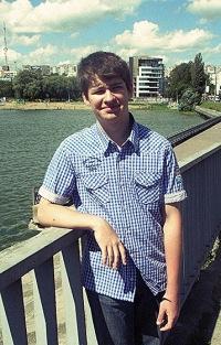 Дмитро Демчук, 13 июня 1996, Одесса, id122047869
