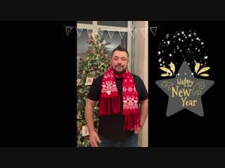 Поздравление Сергея Жукова с Новым 2019 годом!