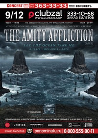 THE AMITY AFFLICTION (AUS) ** ОТМЕНА!