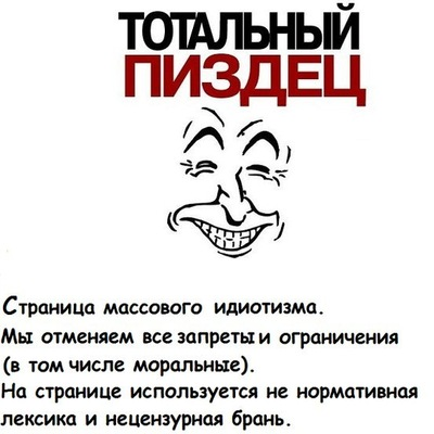 Максим Кондратенко, 3 мая 1991, Киев, id205520023