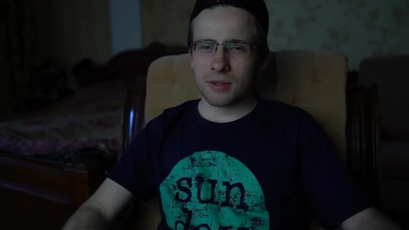 Правила жизни , Алексей Шевцов.
