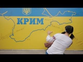 Кримська вишиванка або День Незалежності від Росії <#HromadskeTV>