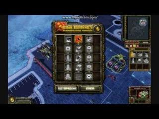 Red Alert 3 тактика игры за СССР