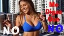 No me digas que no Isra, Mario Ruiz Dance Video By Magga Braco Magga Braco